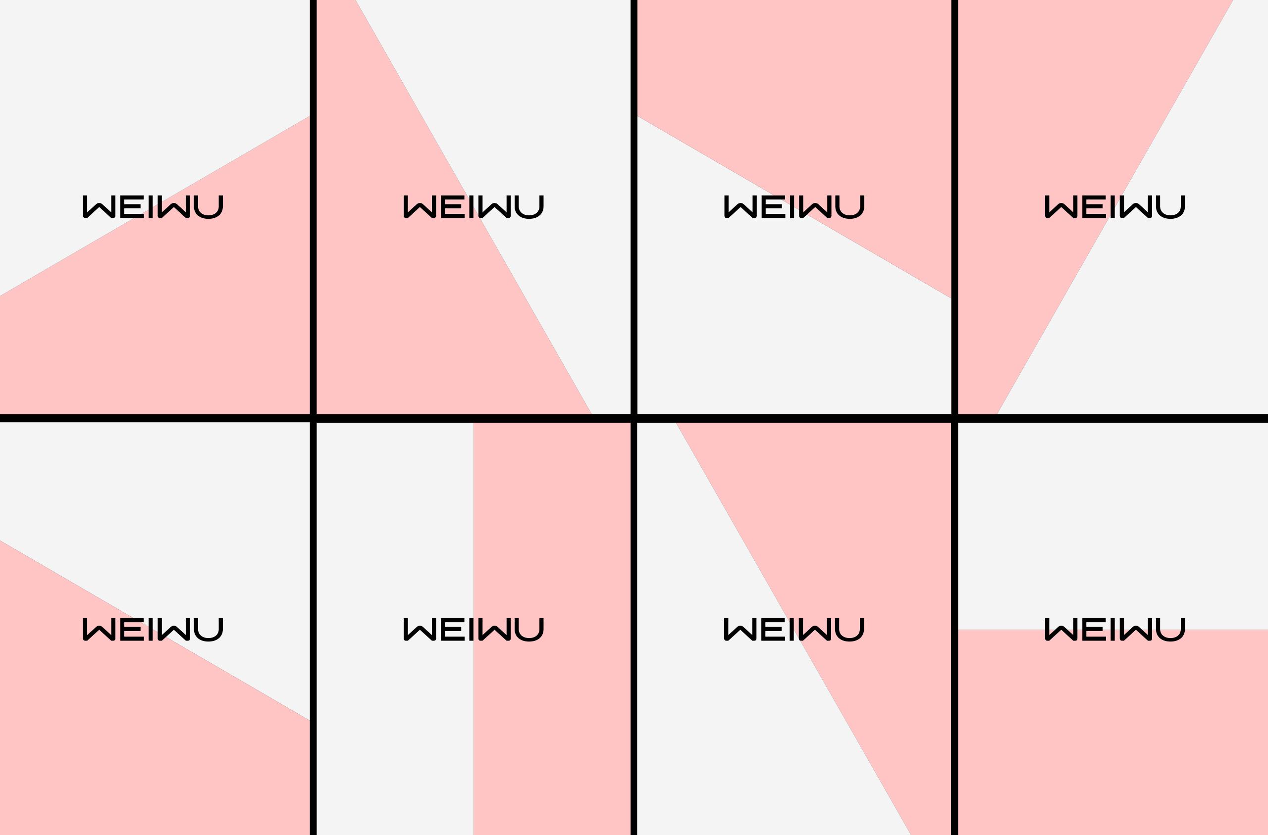 QIU_Weiwu_6