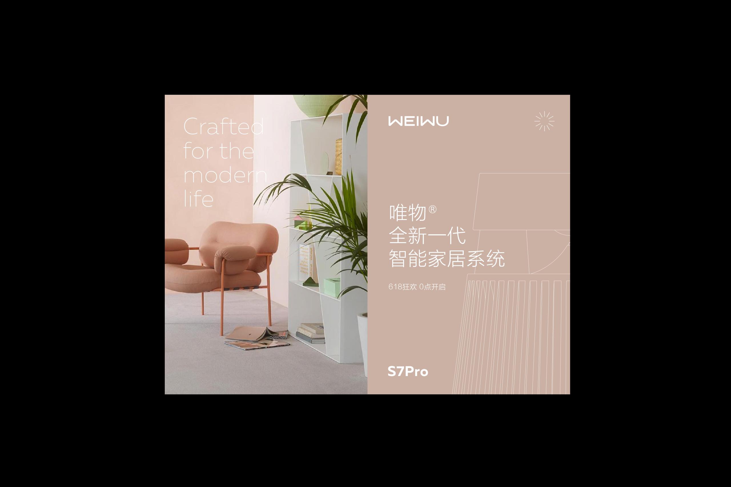 QIU_Weiwu_8