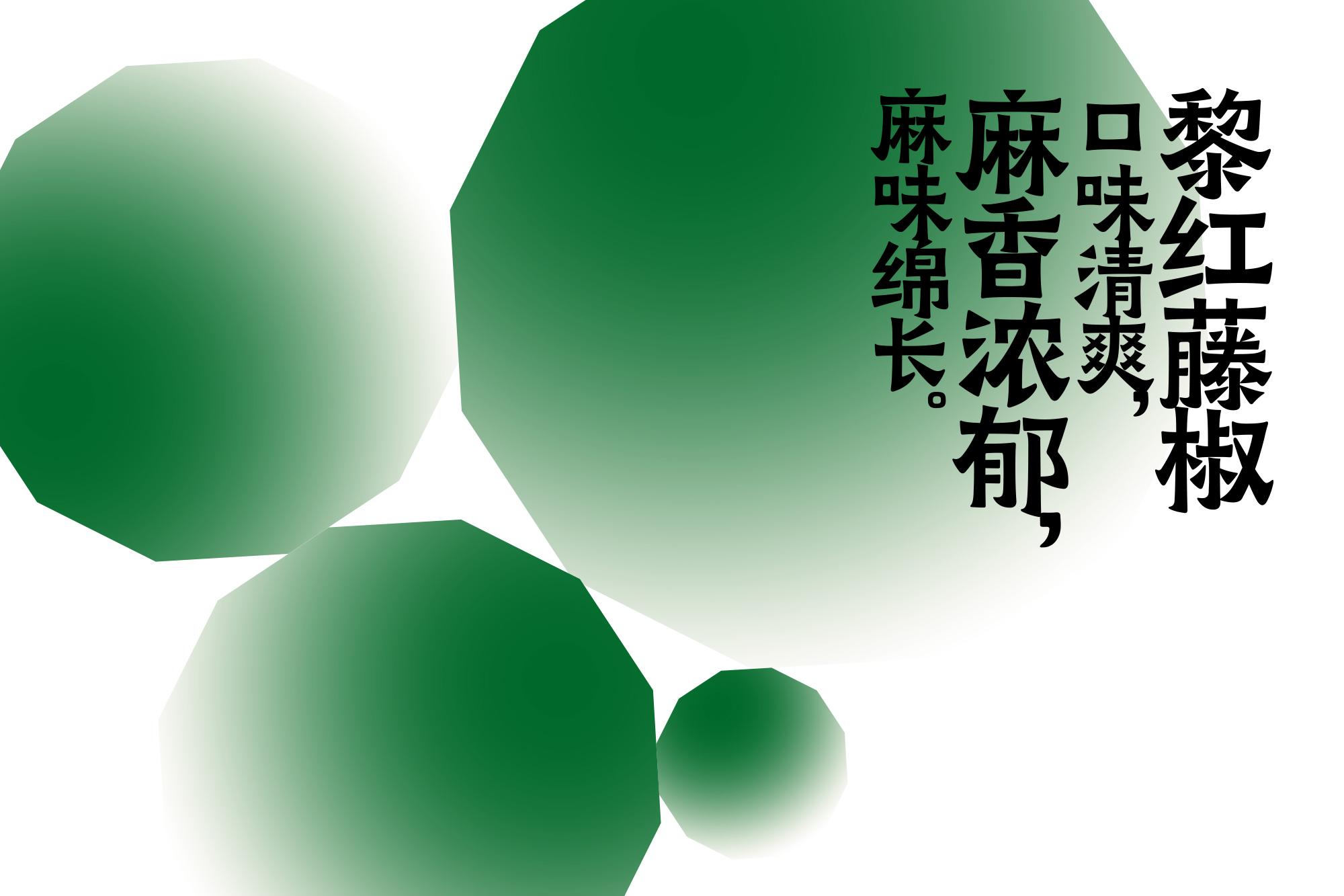 Wufeng Lihong Package