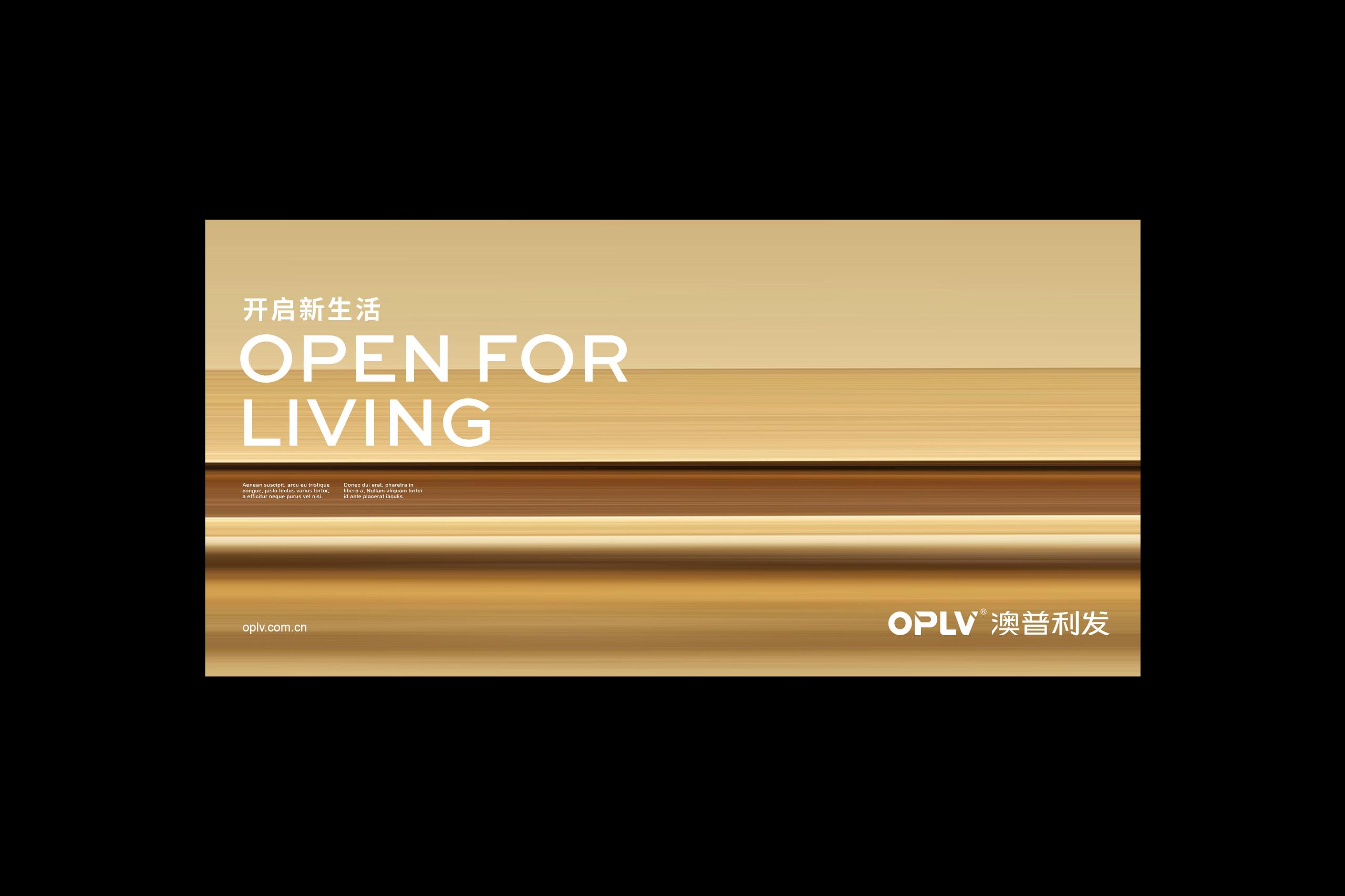 QIU_OPLV_1