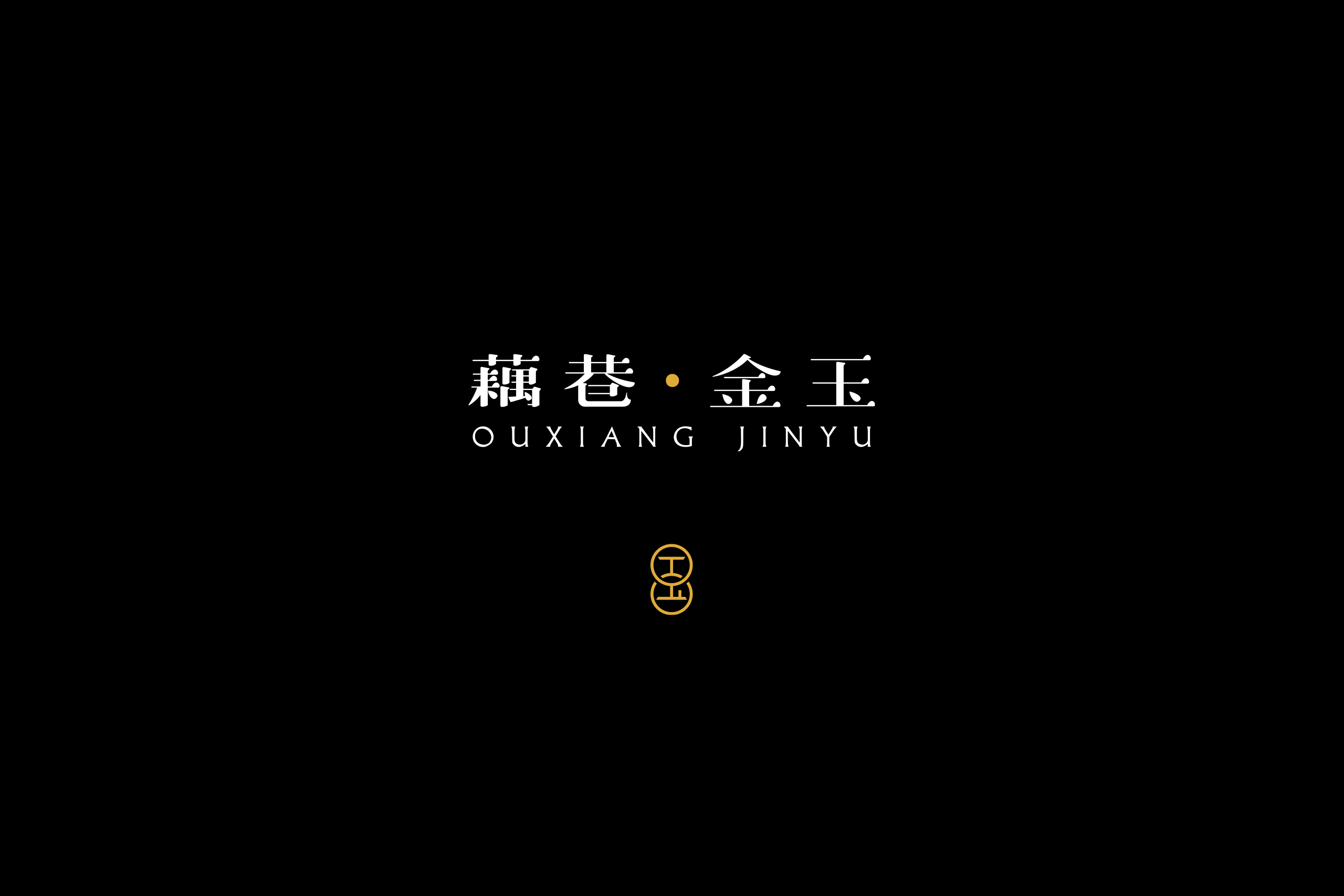 QIU_OUXIANG_15