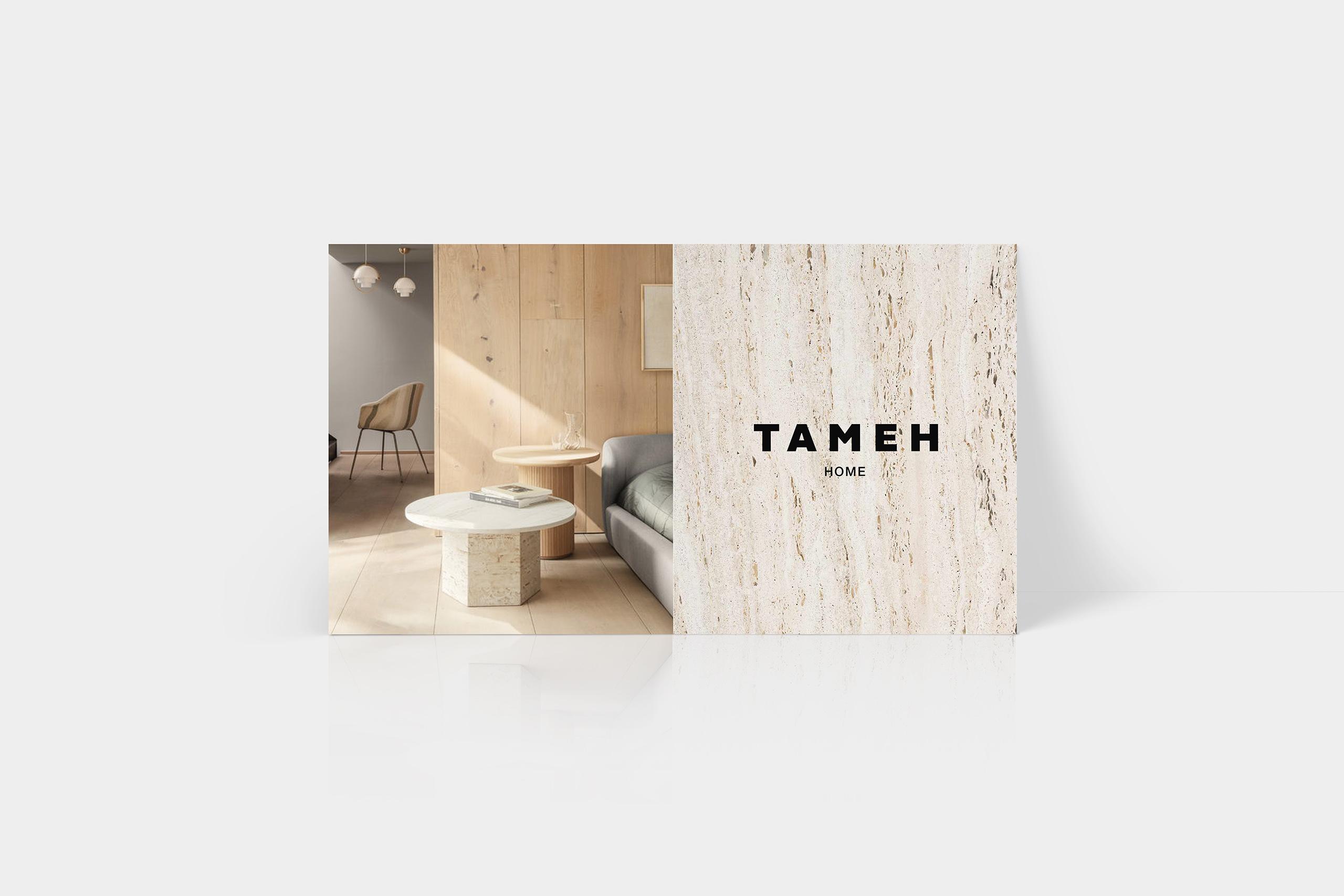 QIU_TAMEH_2