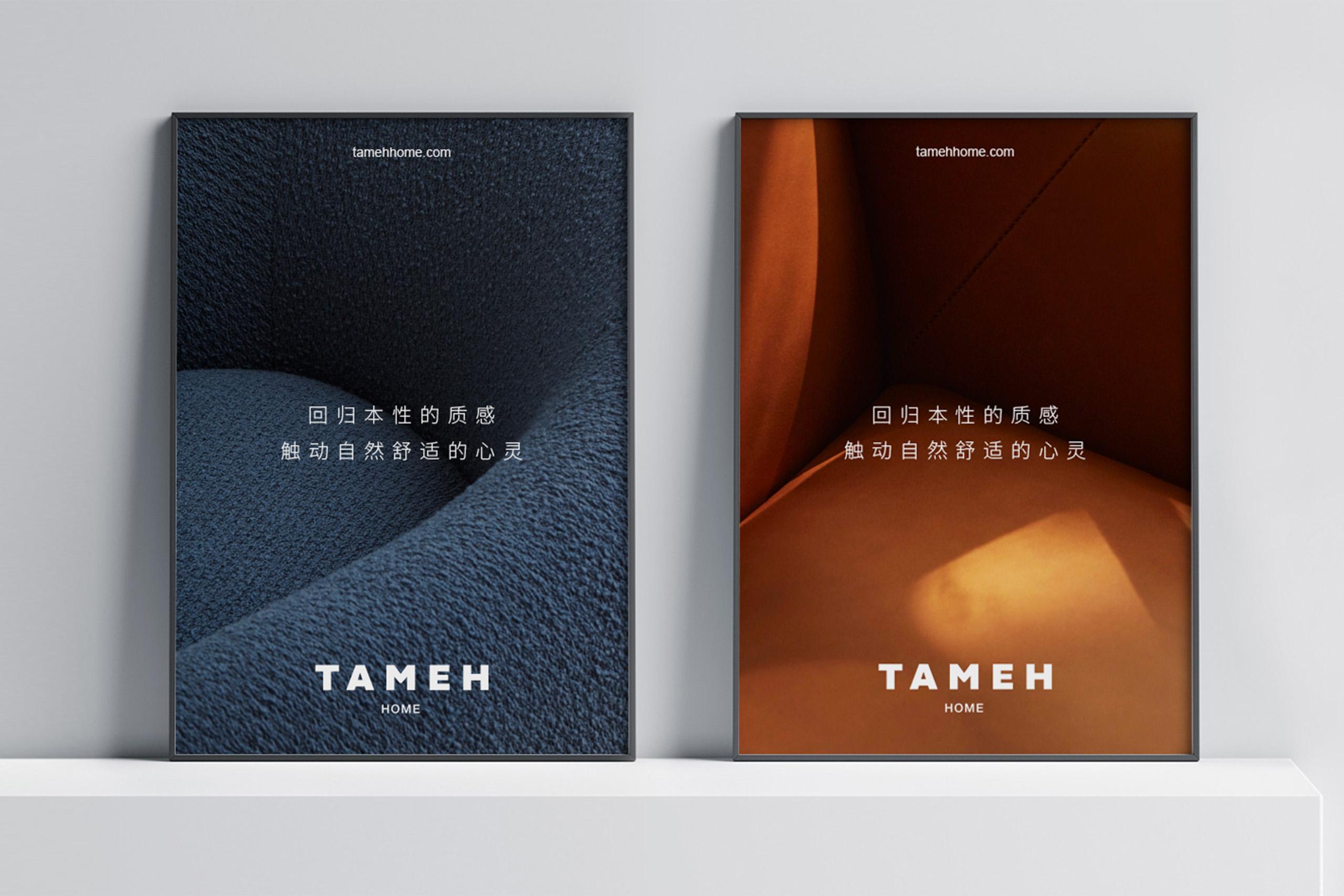 QIU_TAMEH_5