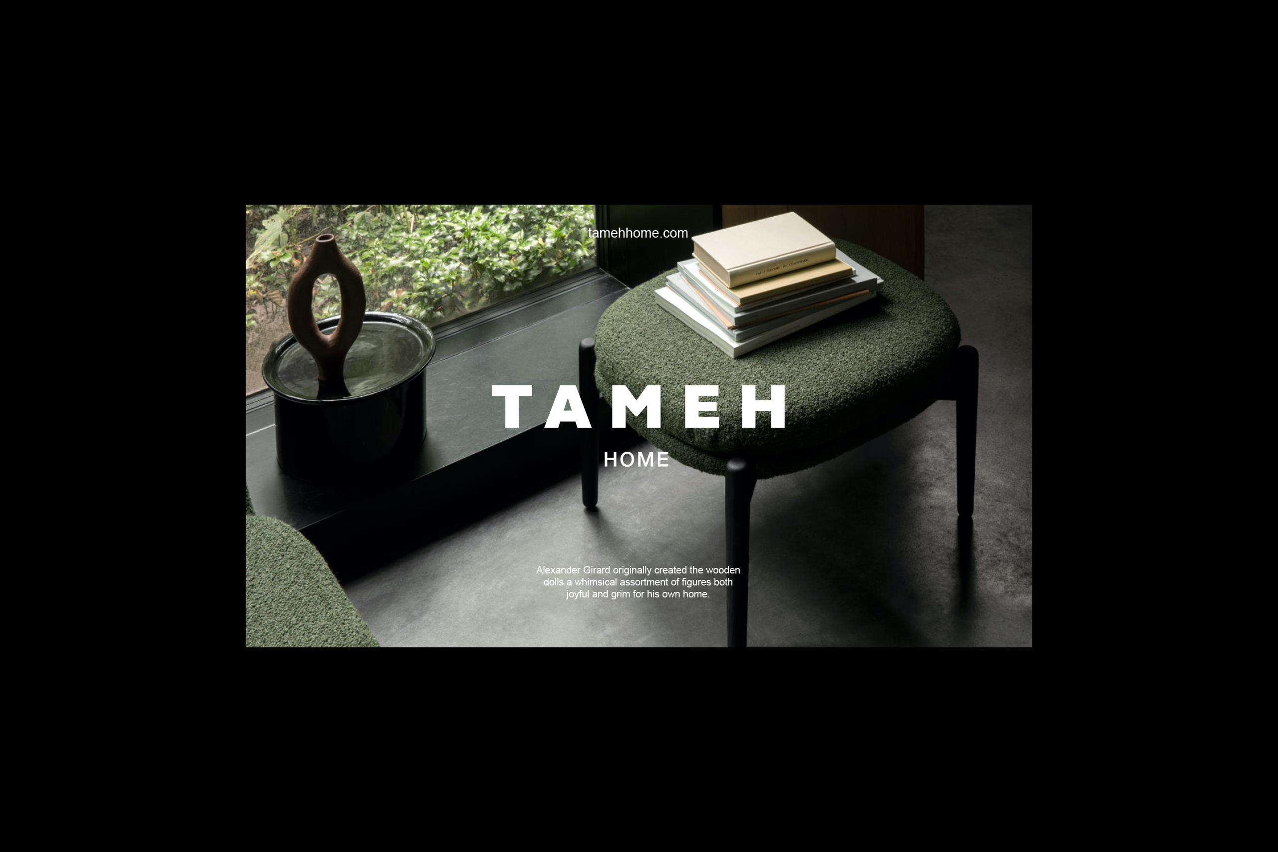 QIU_TAMEH_6