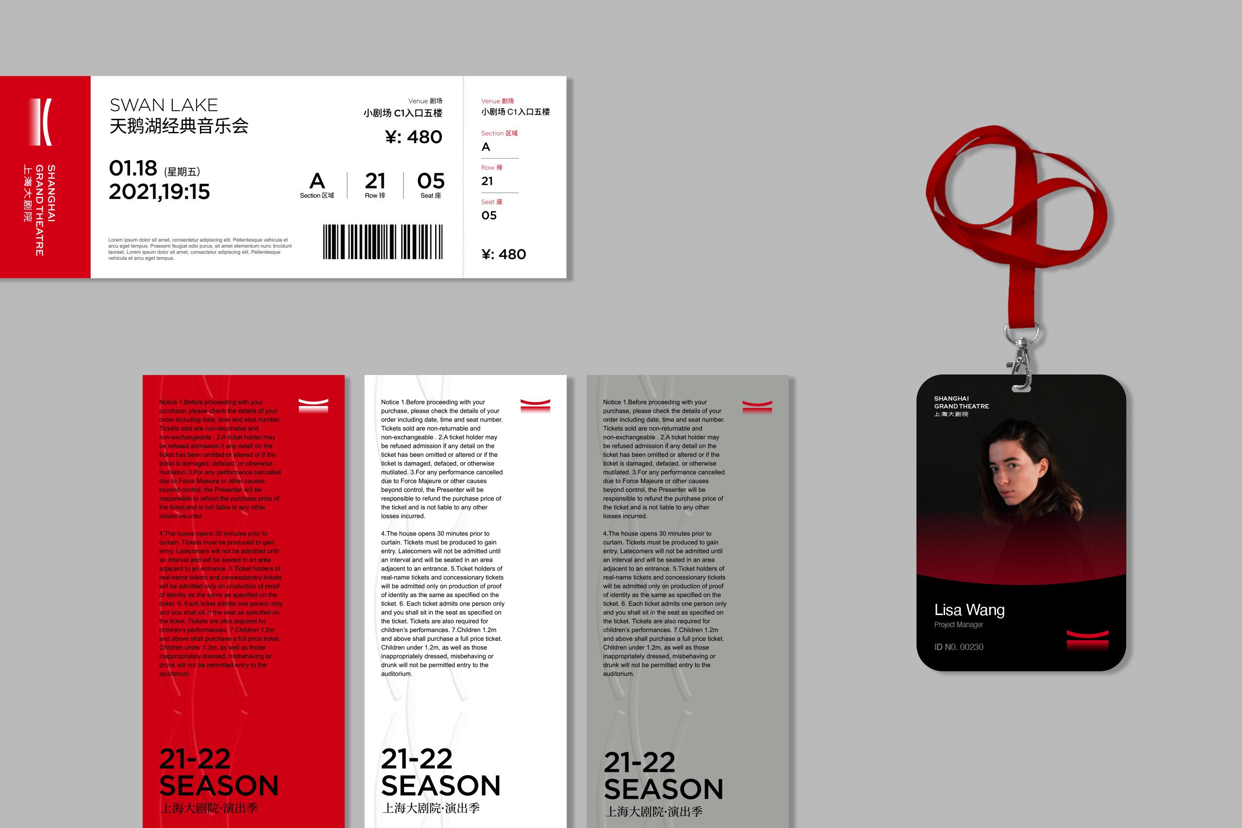 QIU_SGT-018